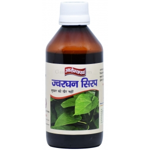 Jwarghan Fever Medicine 200ML