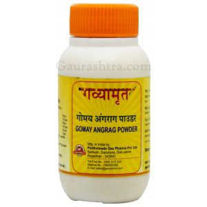 Gavyamrut Angrag Powder for Natural Beautiful Skin 100 GM