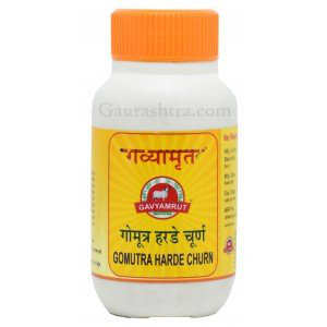 Gomutra Harad Churan for Constipation, Gas, Acidity & Indigestion 100 GM