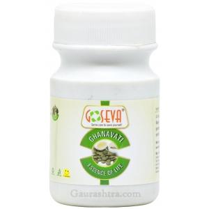 GoSeva Ghanvati - 120 Tablets