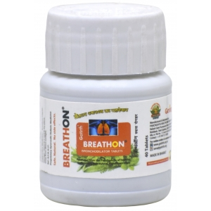 Breathon Tablets - Natural Bronchodilator 40 Tablets