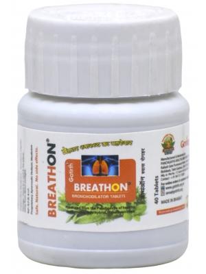 Breathon Tablets - Natural Bronchodilator 40 Tablets