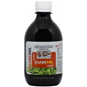 Diabenil (Anti Diabetic Syrup) 40 Tablets / 400 ML