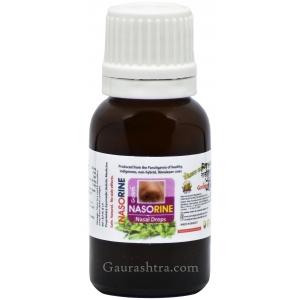 Nasorine Panchagavya Ghrita 15 ML
