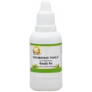 Gou Ganga Ear & Nasal Drops 20 ML