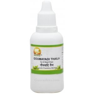 Gou Ganga Ear & Nasal Drops 20 ML
