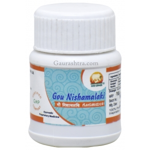 Nishamalaki - 30 Tablets