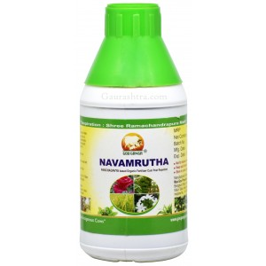 Organic Fertilizer 500 ML