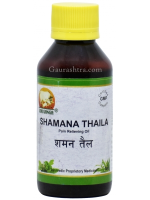 Gou Ganga Shamana Pain Relief Oil 100 ML