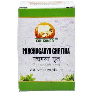 Gou Ganga Panchagavya Ghrita 50/200 GM