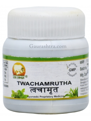 Gou Ganga Panchagavya Ointment 50 GM