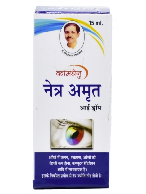 Kamdhenu Netra Amrit Eye Drops 15 ML