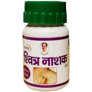 Switranashak Vati for White Skin Spots 60 Tablets