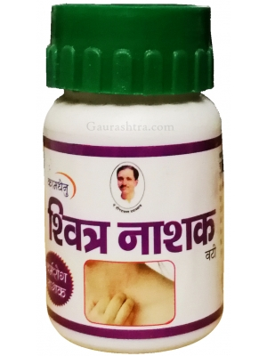 Switranashak Vati for White Skin Spots 60 Tablets / Lep