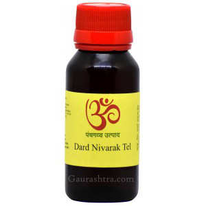 Pain Relief Ayurvedic Oil 50 ML