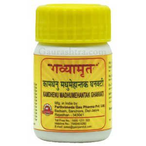 Madhumehantak Ghanvati for Diabetes 40 GM