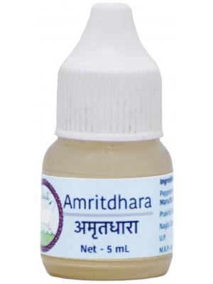 Amrit Dhara 5 ML