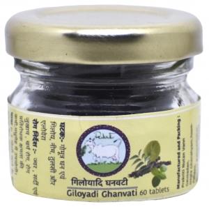 Prakriti Giloy Ghanvati - 60 Vati