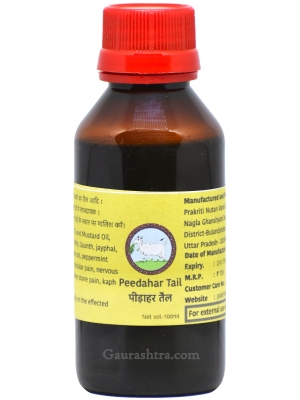 Prakriti Pain Relief Oil 100 ML