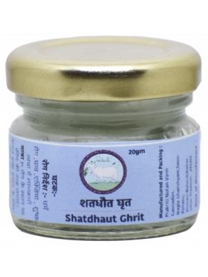 Shat Dhaut Ghrita 20 GM