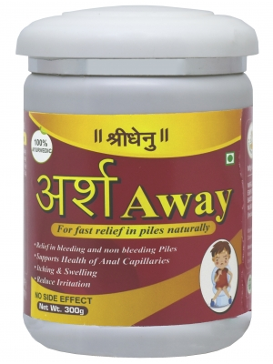Arsh Away for Piles/Anal Fissure - 300 GM