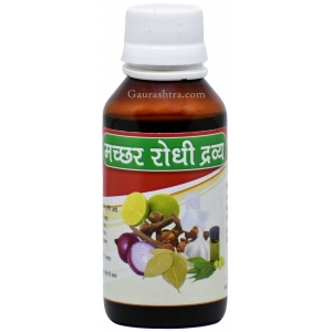 Mosquito Repellent 100 ML