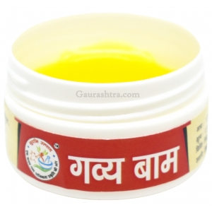 Panchgavya Balm 10 ML