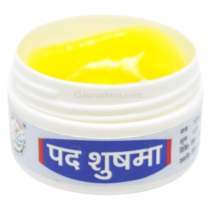 Panchagavya Foot Cream 10 GM