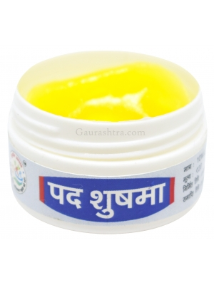 Panchagavya Foot Cream 10 ML