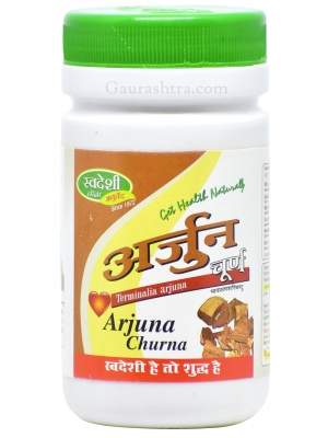 Swadeshi Arjun Chaal Powder for Heart 100 GM