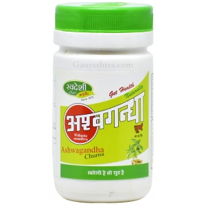 Swadeshi Ashwagandha Powder 100 GM