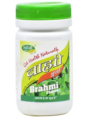 Swadeshi Brahmi Powder 100 GM