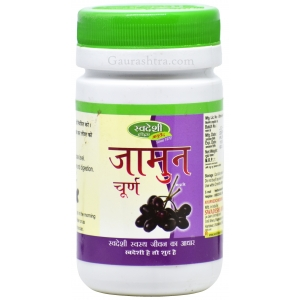 Swadeshi Jamun Powder 100 GM