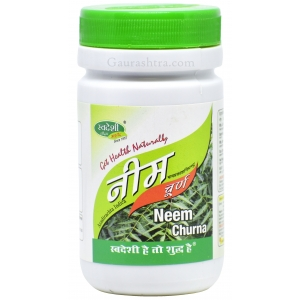 Swadeshi Neem Powder 100 GM