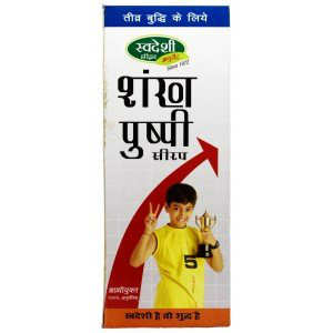 Swadeshi Shankh Pushpi Brain Syrup 200 ML