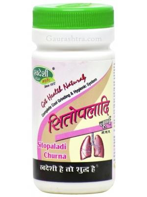 Swadeshi Sitopaladi Churna 50 GM