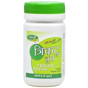 Swadeshi Trikatu Powder 100 GM