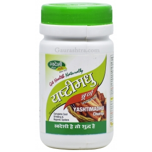 Swadeshi Yashtimadhu (Mulethi) Powder 100 GM