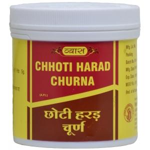 Choti Harad Churna 100 GM