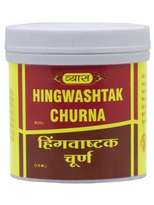 Vyas Hingwashtak Churna 100 GM