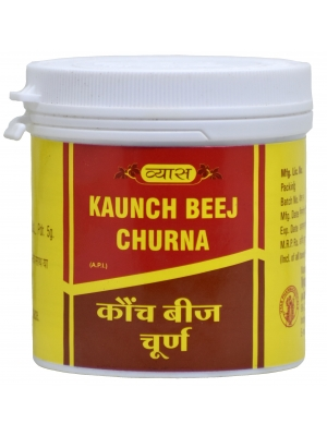 Kaunch Beej Churna 100 GM