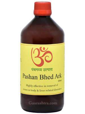 Pashanbhed Ark 400 ML