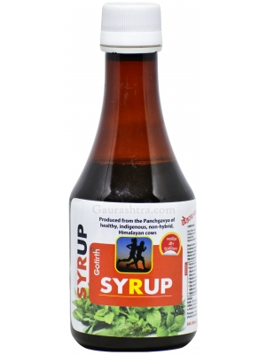 Gotirth Immunity Syrup 200 ML