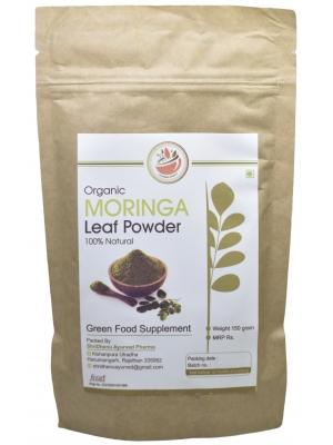 Moringa Leaves Powder 150 GM