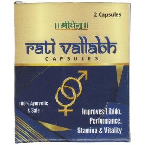 Rati Vallabh 2 Capsules