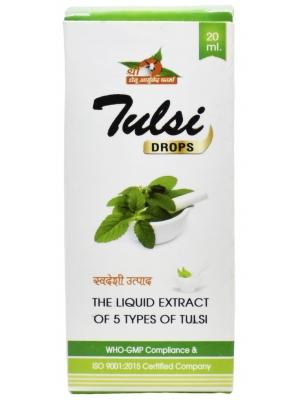 Sridhenu Tulsi Drops 20 ML