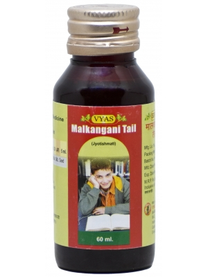 Jyotishmati Oil 60 ML